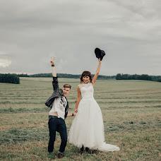Wedding photographer Svetlana Kiseleva (shellycmile). Photo of 17.07.2018