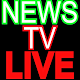 NEWS TV (NOTICIAS EN ESPANOL EN VIVO) for PC-Windows 7,8,10 and Mac