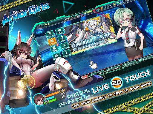 Armor Girls - Z Battle screenshot 4
