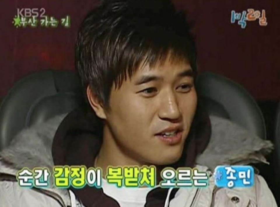 Jongmin2