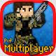 Pixel War: Multiplayer Shooter (game)