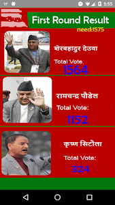 Nepali Congress screenshot 1