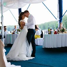 Wedding photographer Anastasiya Yakovleva (zxc867). Photo of 05.06.2017