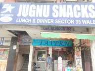 Jugnu Snacks photo 3