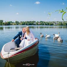 Wedding photographer Tanya Tyulpanova (Tulip). Photo of 03.09.2016