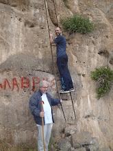 Photo: Στη σκάλα για την Μαύρη Τρούπα