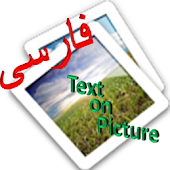 Farsi text on picture
