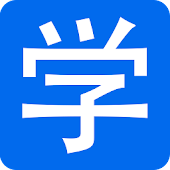 Chinese HSK Level 3 pro