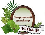 АртКлабЮа