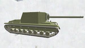 SU-100Y ディティールちょいアップ版