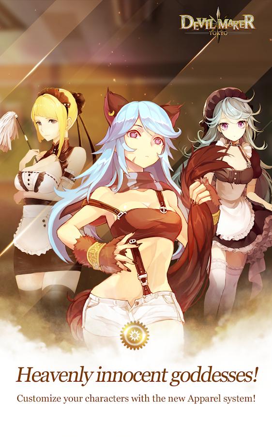 Devil Maker: Tokyo- screenshot
