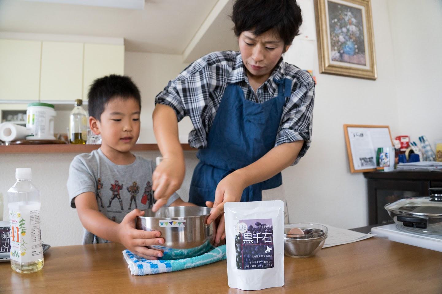 黒千石レシピ:黒千石のもっちりパンケーキ・作り方