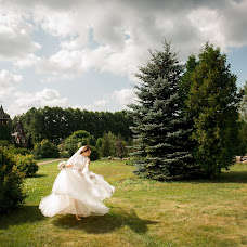 Wedding photographer Margarita Biryukova (MSugar). Photo of 08.11.2016