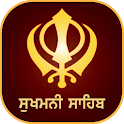Sukhmani Sahib Path and Audio icon