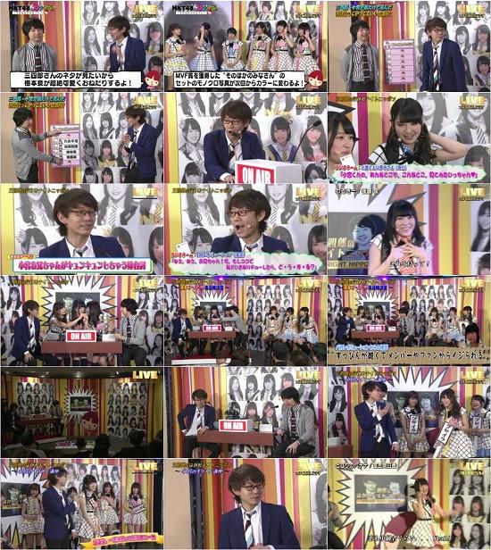(TV-Variety)(720p) HKT48の「ほかみな」~そのほかのみなさん~ ep28 171020