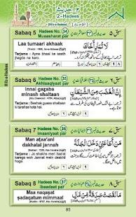 Lastest Deeniyat 5 Year Urdu - English APK for Android