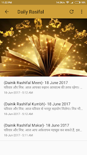 Daily Rashifal (हिन्दी)- screenshot thumbnail