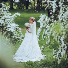 Wedding photographer Vladislav Ziynich (iphoto2016). Photo of 08.05.2016