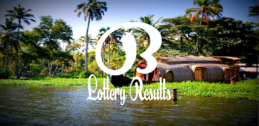 Lottery Results 1 0 (Android) - Download APK