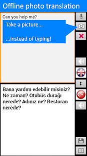 Turkish Offline Translator Pro- screenshot thumbnail
