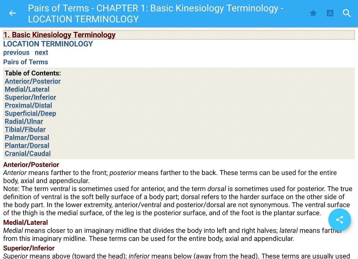 The Muscular System Manual Screenshot