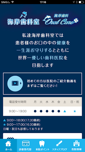 u6d77u5cb8u6b6fu79d1u5ba4 1.0.1 Windows u7528 1