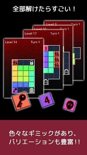無料解谜Appの脱出パズル 無料パズルで脳トレ!|記事Game