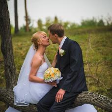 Wedding photographer Aleksandra Kashlakova (SashaKashlakova). Photo of 24.09.2014