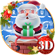 Cute Santa Christmas Keyboard Theme