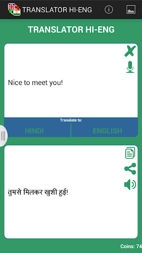 Hindi-english translator