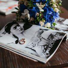 Wedding photographer Natasha Smirnova (InJoy). Photo of 10.01.2017