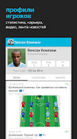Screenshot of Манчестер Сити+ Sports.ru