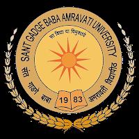SGBAU-Pariksha