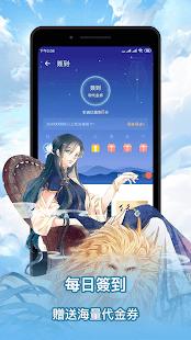 Zhang Yue Novel