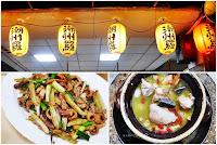 潮州羅燒酒雞(豐原店)