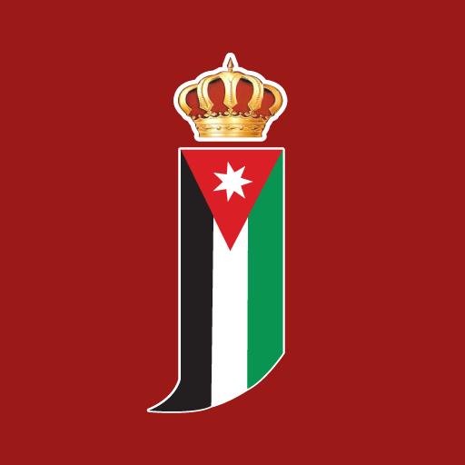 Jordan News Agency (Petra) LOGO-APP點子