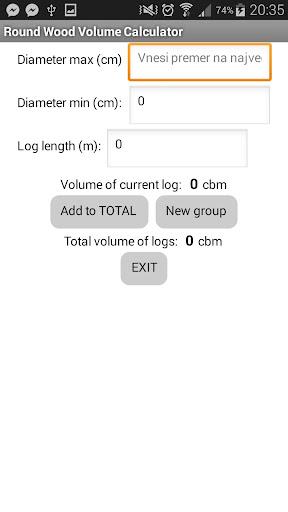 Round Wood Volume Calculator