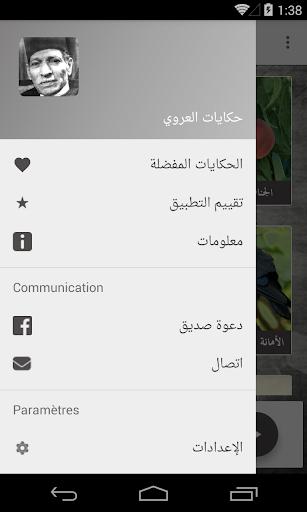 玩娛樂App|Eroui免費|APP試玩