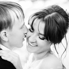 Wedding photographer Ekaterina Zmeeva (Tvoymir). Photo of 14.05.2018