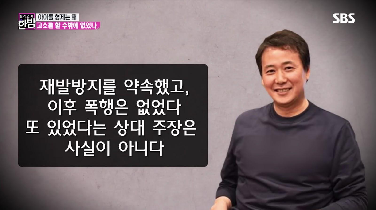 the east light seokcheol seunghyun 2