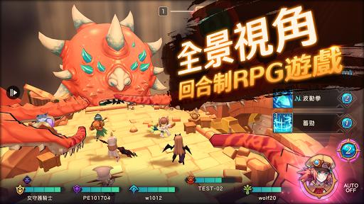 MEOW-王領騎士  captures d'écran 3