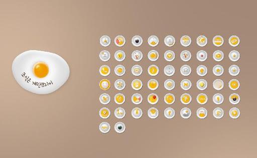 早餐是煎蛋 桌面主题