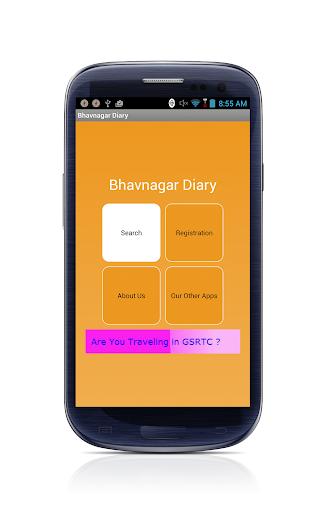Bhavnagar Diary