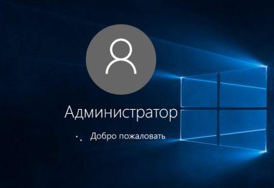 Окно приветствия пользователя