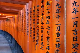 Photo: Tämäkin kuja oli mukana myös elokuvassa Geishan muistelmat