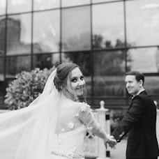 Wedding photographer Ulyana Rudich (UlianaRudich). Photo of 13.03.2018