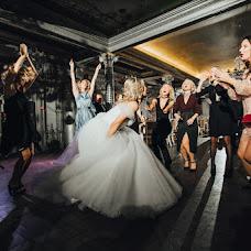 Wedding photographer Marina Nazarova (MarinaN). Photo of 10.05.2018