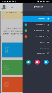 ProFill for PC-Windows 7,8,10 and Mac apk screenshot 2
