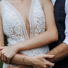 Bröllopsfotograf Danila Danilov (DanilaDanilov). Foto av 08.12.2018
