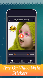 Download Text on Video in Tamil Font, Keyboard & Language For PC Windows and Mac apk screenshot 1